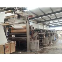 Wholesale No-tension Washing Machine Knit Dyeing Machine 2000mm PLC control from china suppliers