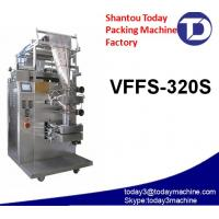 Quality Standup Pouch machine d'emballage pour Pet Food for sale