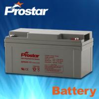 Wholesale Prostar gel battery 12v 70ah from china suppliers