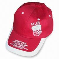 Wholesale Sports/Visor/Promotional Cap with 3 Panels, Customized Artworks are Welcome from china suppliers