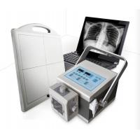 Wholesale Hospital Veterinary Equipment P4 High Frequency  Portable X Ray Machine from china suppliers