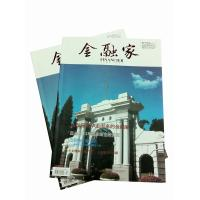 Wholesale 3mm / 3.5mm Grey Board Professional Photo Book Printing For Calendar / Production Catalogue from china suppliers