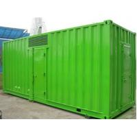 China 500KW / 625KVA Cummins Natural Gas Generator Biogas Powered VGH500-G on sale