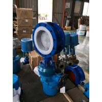 Wholesale motorized butterfly valve lined PTFE from china suppliers