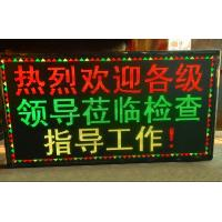 China Clear Distance Visible P10 Single Color LED Module High Anti Vulcanizing Ability on sale