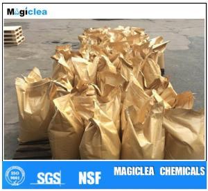 China Coagulant Polymer powder water treatment chemical on sale
