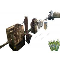 Wholesale Hot Temperature Beverage Filling Equipment Aseptic For Sterile Green Tea Coffee Drink from china suppliers