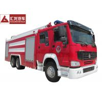 Wholesale High Pressure Fire Rescue Truck Long Distance Water Jetting 12T Capacity from china suppliers