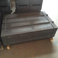 Buy cheap Finlay I130 blow bars impact crusher spare parts hammers blow bar high chrome from wholesalers