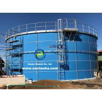 Buy cheap Maintenance-free Fire Water Storage Tank For Emergency Fire Fighting Situations from wholesalers