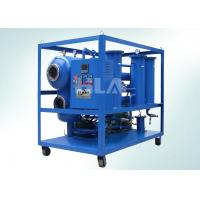 China Vacuum Turbine Oil Filtration Machine Heating Demulsification Oil Water Separator on sale