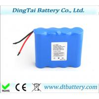 Wholesale 7.4V 4400mAh 18650 li ion battery from china suppliers