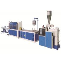 Buy cheap Extrusion Machine for Curtain Rails from wholesalers