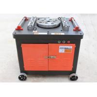 Wholesale Automatic Steel Bar Spiral Bender Hydraulic Reinforcement Bar Bending Machine from china suppliers