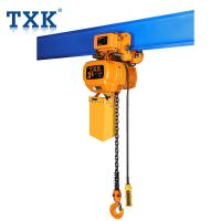 China 2018 hot style 250kg to 50ton electric chain hoist with hook or Electric Monorail Trolley CE marked on sale