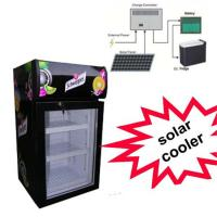 Wholesale SC-46DS Beer Bottle Cooler Showcase Solar Cooler With Light Box from china suppliers