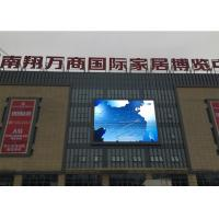 Buy cheap full color commercial led display screen 1r1g1b outdoor led