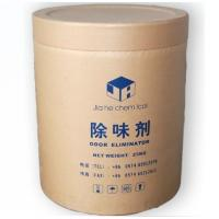 China EVA Use Odors Removal Deodorant JHD-200A EVA use deodorant Plastic Use Deodorant JHD-200A on sale