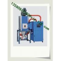 Wholesale 3 Phase-380V-50Hz crystallization drying system from china suppliers