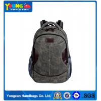 Buy cheap Japan brand 40L high quality shoulder straps backpack outdoor School colleage  fashion canvas backpack 46 2917 from Wholesalers