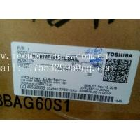 Wholesale THGBMFG6C1LBAIL 8GB NAND 15NM EMBEDDED MULTIMEDIA CHIP from china suppliers