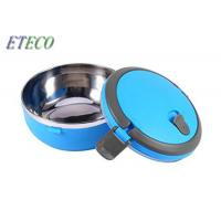 Wholesale Stainless Steel Insulated Lunch Box , Hot Food Metal Bento Lunch Box For Kids from china suppliers