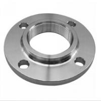 Wholesale UNS N02201 flange from china suppliers