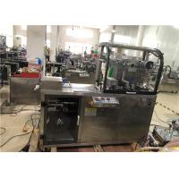 China Huge Capacity Pharmaceutical Blister Packaging Machines CE GMP And FDA Approved on sale