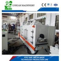 Wholesale PTFE Membrane Filter Plastic Extrusion Machine Optimized Design Easy Operation from china suppliers