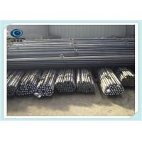 Wholesale High Precision Round Grinding Rods from china suppliers