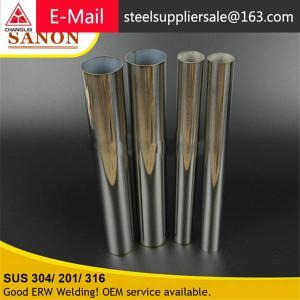 China lockable steel powder coated box on sale
