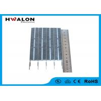 Buy cheap Alumina ptc ceramic heating element for fan heater , 100-230 surface temperature from Wholesalers