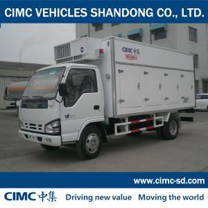 China JG5044XLC4 1.4Ton 4*2 freezer room new refrigerator truck body CKD on sale