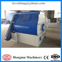 Wholesale Complete easy operating big profile dual shaft paddle mixer with CE approved from china suppliers