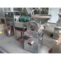 Buy cheap Stainless Steel Vertical Milling Machine Pulverizer Machine For Pharmaceutical / from wholesalers