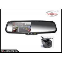 Wholesale 480 X 272 Resolution Rear View Mirror Camera Recorder With LCD Panel Embedded from china suppliers