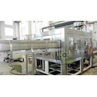 Wholesale Automatic PLC Hot Fruit Liquid Filling Machine High Capacity from china suppliers