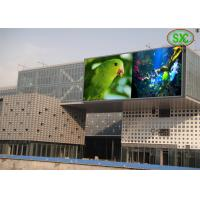 Buy cheap 10mm Pixel Pitch 10000dots / ㎡ Large Outdoor Fixed Advertising Led Video Panel from wholesalers