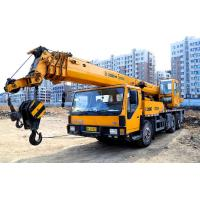 Buy cheap Longest Boom 45m XCMG RT50 50 Ton 4x4 All Wheel Drive Heavy Rough Terrain Tractor Crane For Europe from wholesalers