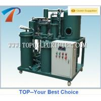 Wholesale High cleanness hydraulic oil purifying equipment with no pollution,broken emulsion,energy saving,anti-corrosion from china suppliers