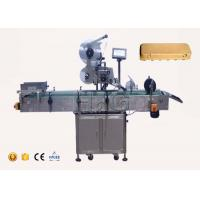 China Intelligent control flat surface label applicator equipment for Scrach card 20 - 200pcs per minute on sale