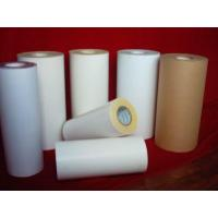 Wholesale Blank adhesive paper from china suppliers
