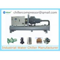 Wholesale Concrete Cooling Application Water Cooled Chiller In Sri Lanka from china suppliers