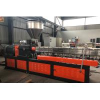 Wholesale Recycle Double Screw Extruder , Highly Automatic Pellet Making Machine from china suppliers