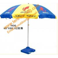 China Customized Sizes Round  Logo Printing Outdoor Advertising Umbrella for Promotion Waterproof on sale