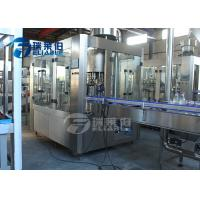 Wholesale Multi Head Bottled Water Filling Machine , Distilled Spirits Bottle Filler from china suppliers