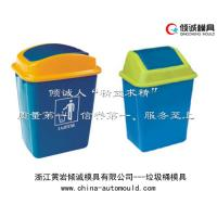 Quality Trash can/Dustbin mould maker in China mold maker for sale