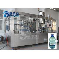 Wholesale Mineral Drinking Spring Water Bottling Equipment Plastic 5L Bottled Filling Capping Machine from china suppliers