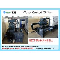 Quality Plastic Industry Screw Type Compressor Water Cooled Chiller Industrial Chiller for sale
