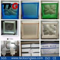 China Clear or Colored Glass Block / Glass Brick with Different Designs on sale